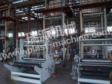 単一の巻取り機のモノラル層のHDPEによって吹かれるフィルム機械