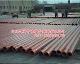 GRP siffle Dn1400mm (les pipes de FRP)