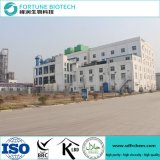 Fortune Food Grade CMC Sodium Carboxymethylcellulose