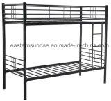 Кровать металла удобного цены промотирования горячая продавая двойная