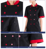 男女兼用のHotel Chef UniformかRestaurant Uniforms