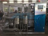 Máquina imediata eficiente do Sterilizer de Uhtjuice (ACE-SJJ-071558)