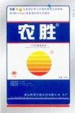 Insektenvertilgungsmittel - Nong Sheng 11%WP (Bazillus Thuringiensis)