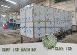 Grande cubo energy-saving que faz a máquina