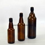 ブラウンカラー330ml (NA-028)のフリップ上が付いているガラスビール瓶