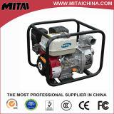 중국 제조자에게서 요하는 고품질 3.7kw 휴대용 수도 펌프