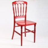 白い金のポリカーボネートの樹脂のナポレオンの分解された椅子