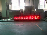 옥외 P10는 LED 이동하는 메시지 표시를 방수 처리한다