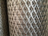 拡大されるISOはExpandeの金網に金属をかぶせる