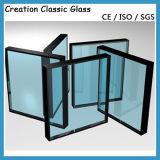 5+12A+5構築は緩和されたガラス、絶縁されたガラスを薄板にした