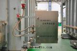 transformateur d'alimentation 110kv immergé dans l'huile de constructeur de la Chine