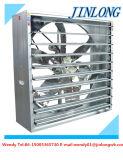50インチの遠心システム自動シャッター排気Fan/Ce