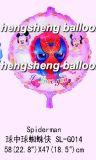 Воздушный шар Mylar двойной (SL-G011, G012, G013, G014)