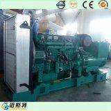 insieme di generazione diesel di Volov di alimentazione di emergenza 200kw