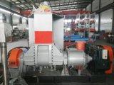 Disperation Kneader / Disperation Mixer / Rubber Mixer / Rubber Kneader / Rubber Machine (X (S) N-20L)