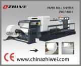Fabricante profesional del cortador de papel