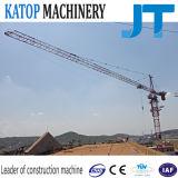Стандартный Tc7036 кран башни заграждения 70m нагрузки 16t