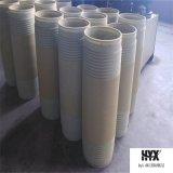 Tratamiento de aguas residuales químico usado bien por el tubo de FRP
