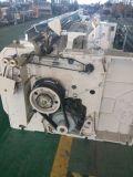 ウォータージェットの織機のための電子送り装置が付いている編む機械