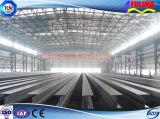 高品質(FLM-HT-028)の溶接された鋼鉄HのビームTビーム