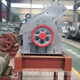 2017 Yuhong 1-10tph botella de cristal de la máquina trituradora de martillo
