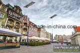 有名な様式1つの品質保証の統合された力25W太陽LEDの街灯すべて