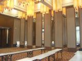 الصين صاحب مصنع ألومنيوم 100 نوع غرفة فصل [برتيأيشن ولّ] قابل للتشغيل لأنّ مأدبة [هلّ]
