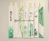 Estilo japonês Nake estocado de Chopsticks do bambu de Tensoge