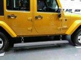 Geepのラングラー自動予備品または自動車の付属品の電気踏板の側面のステップかペダル