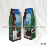 Quad sac scellé café avec soufflets latéraux