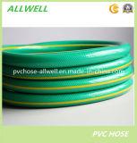Шланг сада полива воды зеленого волокна PVC Braided