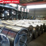 Фабрика сразу поставляет катушки самого лучшего цены стальные