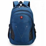 Backpack дела Backpack нового логоса мешка подарка Backpack 2017 изготовленный на заказ (GB#zj0006)
