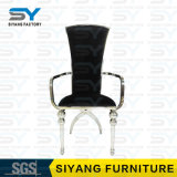 Стул подлокотника Китая стула домашней мебели стальной обедая стул