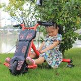 싼 아이들 전기 미끄러지는 자전거 소형 세발자전거