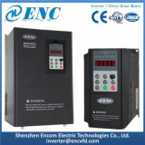 China-Qualitätszuverlässiges vektorsteuer-Wechselstrom-Laufwerk 0.75-55kw VFD