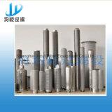 Патрон фильтра синтера нержавеющей стали для фильтра синтера