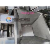직접 제조자 자동적인 양파 껍질을 벗김 Peeler 기계 (FX-128-3A)