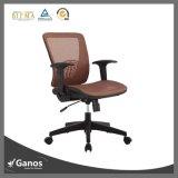 新しいデザイン低価格のコンピュータの賭博の椅子の人間工学的のオフィスの椅子