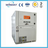Lärmarmer 15kw 5HP heißer wassergekühlter Absorptions-Rolle-Kühler