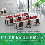 オフィスの金属の家具(ML-02-DS)のための有名なブランドのステンレス鋼の足