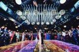 クラブ、Hotleのロビー、結婚3Dミラーの効果のダンス・フロア