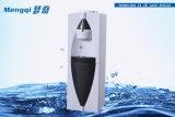 Refrigerador da água quente e fria