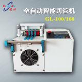Gl-160 자동적인 수축 관 절단기