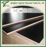 Facotry Ventas El mejor precio para 1220X2440 (4 * 8) Construcción de madera contrachapada / hormigón encofrado de madera contrachapada / Alto brillante / película terminada capas.