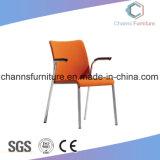 [هيغقوليتي] زاهية بلاستيكيّة مكتب تدريب كرسي تثبيت