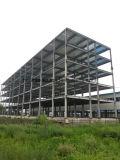 プレハブデザイン鋼鉄金属の記憶の小屋