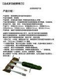 Воинские тактические напольные перемещая ся нож и вилка консервооткрывателя многофункциональной еды портативные сложенные