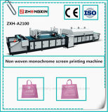Non сплетенное Monochrome цена печатной машины экрана (ZXH-A1200)