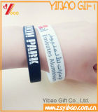 Sport su ordinazione Bracelt di gomma di marchio per i regali (YB-HD-21)